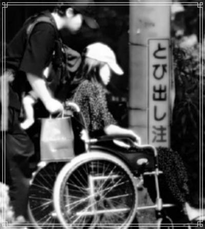 車椅子の前田敦子を旦那の勝地涼が押す