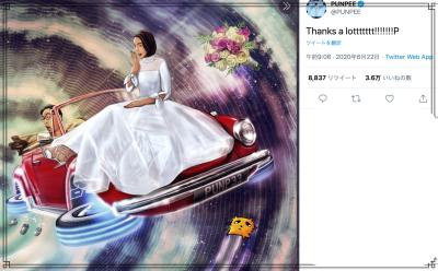 PUNPEEさんのツイッター・秋元才加さんとの結婚イラスト